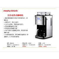 批发MORPHY RICHARDS/英国摩飞电器MR4266美式全自动咖啡机