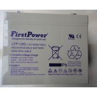 内蒙古一电蓄电池LFP12150/代理/促销