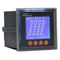 安科瑞直销 三相液晶显示电压表PZ72L-AV3