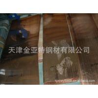 供应c17200铍青铜板性能冲压铍铜棒成分镜面铍铜基合金带厂家