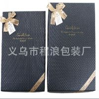 厂家直销 精美工艺纸盒 折叠纸盒 外贸彩盒