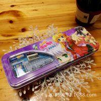 韩国文具 学生文具盒 卡通铁皮铅笔盒名著正品厂家直销文具盒套装