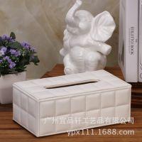 高档白色羊皮纹车线格子纸巾盒 皮革纸巾抽纸抽盒1个起批