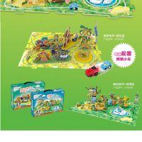 正品3d立体拼图模型动物园与游乐场儿童节生日礼物DIY手工玩具