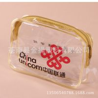 pvc袋定做 pvc包装袋 透明pvc袋 广告塑料袋批发