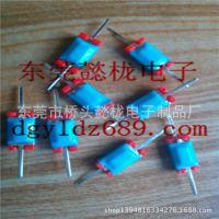 供应震动开关SW-100、滚珠开关、单/双向性触发开关