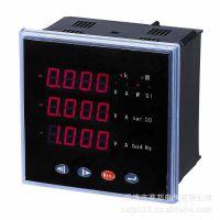 2S系列多功能网络仪表 电流表 电参数测量仪 指针式仪 现货