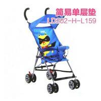 特惠好孩子小龙哈彼婴儿伞车 折叠超轻便宝宝推车LD202-H