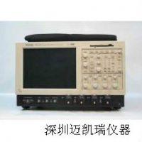 供应特价示波器TDS7104B