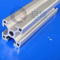 供应工业铝型材3030流水线型材欧标3030铝型材铝方管铝合金工作台铝材