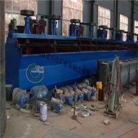 供应浮选设备多槽浮选机报价实验浮选机厂家
