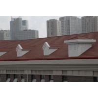 供应北京宣武区彩石金属瓦施工细节,宣武区抗氧化的彩石瓦