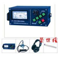 厂家直销、大连漏水检测服务、管道漏水检测仪、查漏仪、听漏仪、探测仪、滤波型漏水检测JT-2000