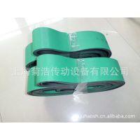 上海平皮带厂供应优质平皮带,哈伯斯特平皮带