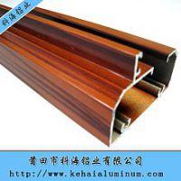 铝型材表面喷涂木纹加工处理【福建莆田】