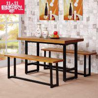 特价电脑桌写字台长方形餐桌餐椅组合套装家具 家居办公桌椅