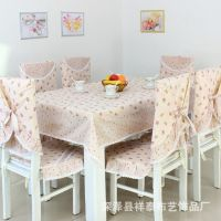 批发供应时尚新款纯棉麻餐桌椅套13件套 桌布 台布
