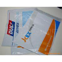 订做批发各种规格破坏性快递袋快件袋包装袋塑料袋子