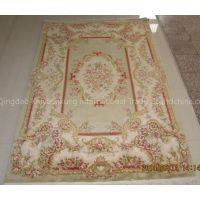 sell wool carpet