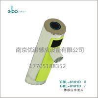 洁博利一体冷热感应水龙头GBL-8101D-V全自动感应洗手器厂家直销