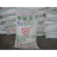 供应【食品级|工业级】 小苏打 [辽宁|吉林|黑龙江|内蒙古]