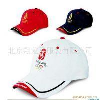供应2012新款北京帽子 棒球帽 太阳帽 网球帽 无顶帽翔龙马定做