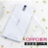 OPPO超薄手机壳R2001超薄TPU手机套透明保护壳0.3透明壳型号齐全