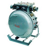 矿用隔爆型真空馈电开关上海QJZ-315/1140(660)