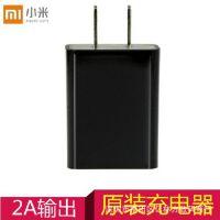 小米4充电器红米NOTE增强版电源适配器2A输出平板