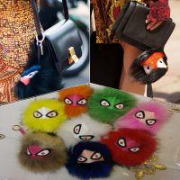 小怪兽水貂毛球包包挂件BAG BUGS小恶魔配饰狐狸毛钥匙扣玩偶挂饰