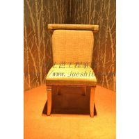 爵士芭 供应酒店餐椅 简约时尚酒店椅子 餐厅实木椅子 新古典椅子
