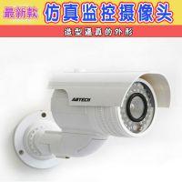 安全防护高仿摄像头枪式仿真监控器造型逼真监视器监控摄像机
