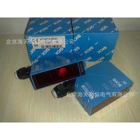 配套高端光电WS/WE24-2R240德国西克SICK光电开关对射型