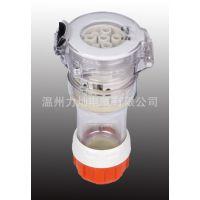 工业插头 IP66 防水插头 56CSC410 国标工业防水插头 工业连接器