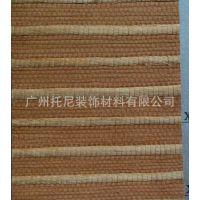 纯天然麻线编织草编壁纸 环保设计墙纸 自然风格装饰卧室客厅