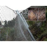 供应边坡防护网生产厂家,边坡网报价