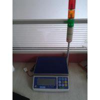 供应30CW工业电子秤,WFL-30kg带三色报警电子称