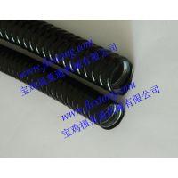 包塑蛇皮管-电线电缆防水保护软管及接头厂家