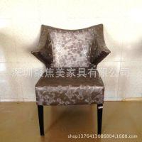 餐厅椅子 家用椅子 金属椅子报价