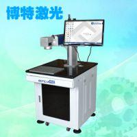 温州激光镭射打标机生产厂家,杭州不锈钢五金外壳激光打标机价格