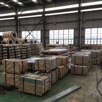 供应上海宝钢HC300B高强度冷轧钢板 钢带 汽车用钢板 汽车钢 酸洗卷板 热轧卷板