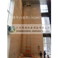 监控安装用升降机出租,广州增城16米升降机出租