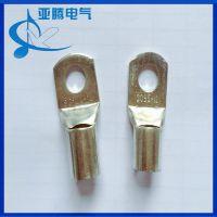 批发供应 插拔式接线铜端子 铜端子150mm