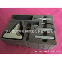 透明吸塑盒供应商深圳吸塑盘厂家批发 订做黑色吸塑托盘