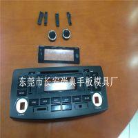 供应3D打印,东莞手板模型,长安塑料手板精加工,手板 模型