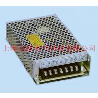 特价直销台湾明纬开关电源NES-100-7.5 13.6交流转直流降压转换器