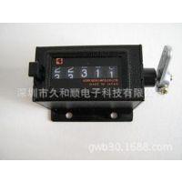 厂家批发日本古里计数器,LB-50计数器,KORI计数器,五位计数器
