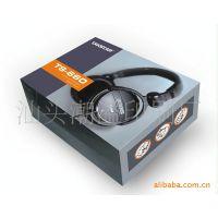 耳朵彩盒包装 电子包装盒   电器包装盒