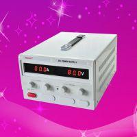 供应30V80A开关电源,注重细节,坚信质量决定成败