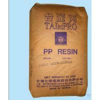 供应PP 台湾台化 3204 用途级别:通用级加工级别:注塑级特性级别:高流动